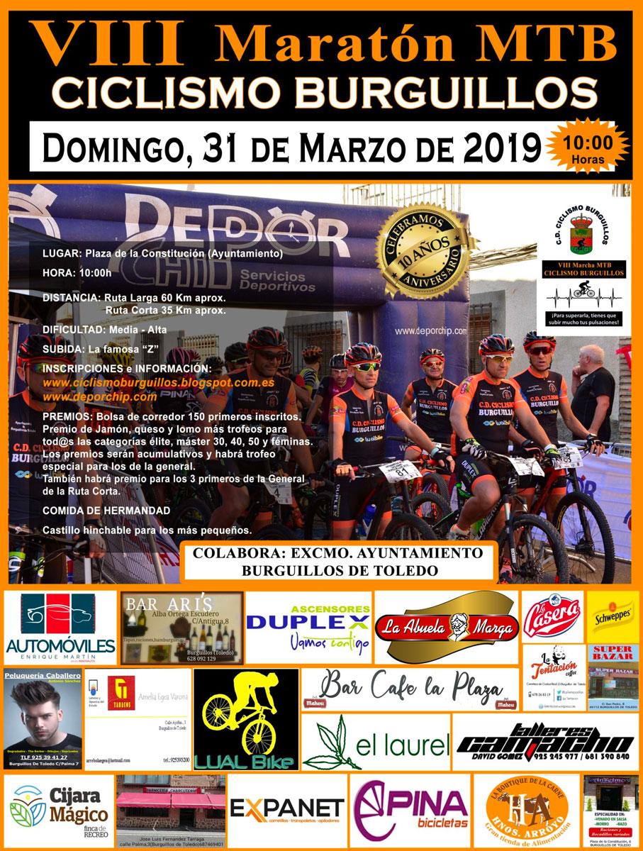 Maratón MTB Ciclismo Burguillos